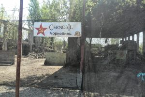 Academia de Paintball teren Cernobil 2